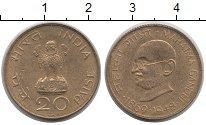 Изображение Монеты Индия 20 пайса 1969 Медь XF 100 - летие  Махатмы
