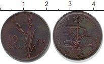 Изображение Монеты Турция 10 куруш 1974 Медь XF