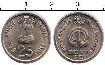 Изображение Монеты Индия 25 пайс 1982 Медно-никель UNC