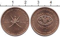 Изображение Монеты Оман 10 байз 1995 Медь UNC-