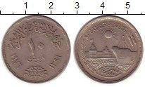 Изображение Монеты Египет 10 пиастров 1976 Медно-никель VF