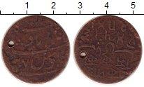 Изображение Монеты Индия 5 кэш 0 Медь