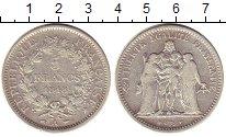 Изображение Монеты Франция 5 франков 1848 Серебро XF-