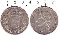 Изображение Монеты Швейцария 5 франков 1892 Серебро XF