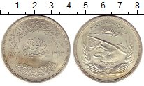 Изображение Монеты Египет 1 фунт 1973 Серебро UNC- Асуанская плотина