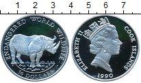 Изображение Монеты Острова Кука 50 долларов 1990 Серебро Proof- Носорог