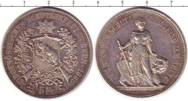 Рапп монета 1 крона 2001 года