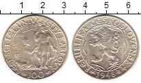 Изображение Монеты Чехословакия 100 крон 1948 Серебро UNC- 600 лет Карловскому