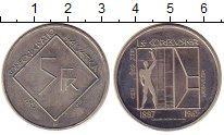 Изображение Монеты Швейцария 5 франков 1987 Медно-никель UNC-