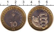 Изображение Монеты Швейцария 10 франков 2011 Биметалл UNC-