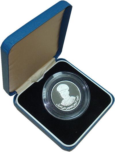 Изображение Подарочные монеты Иордания 40 лет Правления 1992 Серебро Proof Монета номиналом 1 д