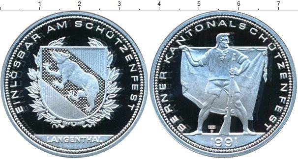 Монета серебро фестиваль 5 рублей восточно прусская операция цена
