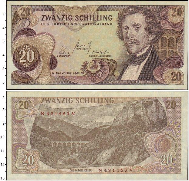 Картинка Боны Австрия 20 шиллингов  0
