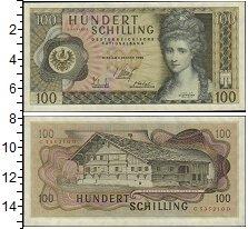 Изображение Боны Австрия 100 шиллингов 1969  UNC