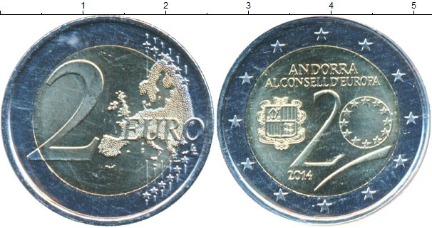 монеты александра 3 стоимость каталог цены на 2017 год