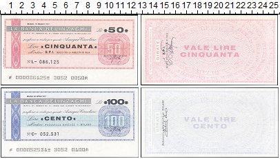 Изображение Банкноты Италия Набор из 2 бон 1977  UNC