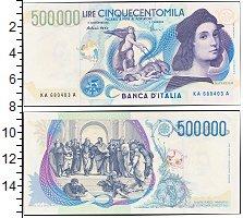 Изображение Боны Италия 500000 лир 1997  UNC- Рафаэль Санти.  Фрес