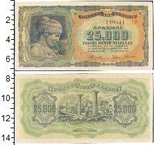 Изображение Банкноты Греция 25000 драхм 1943  XF-