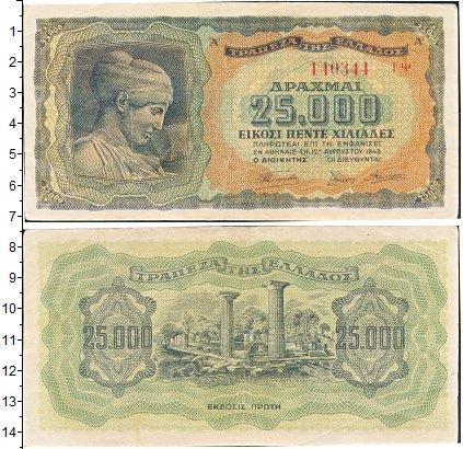 Картинка Банкноты Греция 25.000 драхм  1943