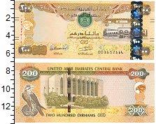 Изображение Банкноты ОАЭ 200 дирхам 2015  UNC