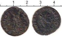 Изображение Монеты Древний Рим 1 антониниан 0