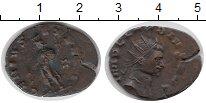 Изображение Монеты Древний Рим 1 антониниан 0  VF