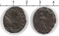 Изображение Монеты Древний Рим Номинал 0  VF