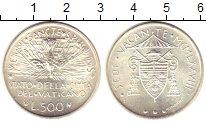 Изображение Монеты Ватикан 500 лир 1978 Серебро UNC Престол  вакантен.