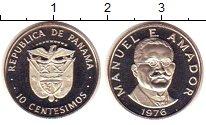 Изображение Мелочь Панама 10 сентесим 1976 Медно-никель UNC-