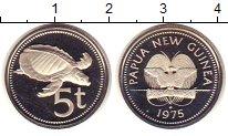 Изображение Монеты Папуа-Новая Гвинея 5 тоа 1975 Медно-никель Proof-