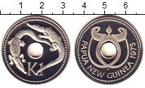 Изображение Монеты Папуа-Новая Гвинея 1 кина 1975 Медно-никель Proof-