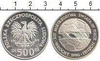 Изображение Монеты Польша 500 злотых 1988 Серебро Proof-