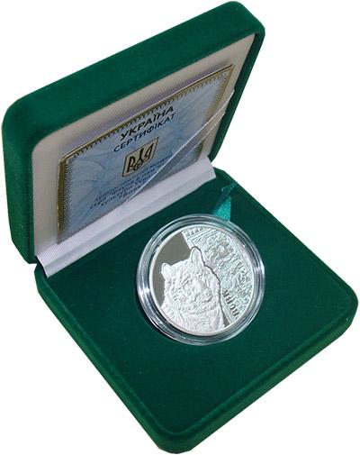 Изображение Подарочные монеты Украина Волк 2016 Серебро Proof `Монета номиналом 5