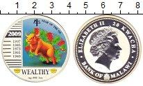 Изображение Монеты Малави 20 квач 2009 Серебро Proof Год быка