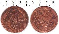 Изображение Монеты 1762 – 1796 Екатерина II 5 копеек 1783 Медь VF ЕМ