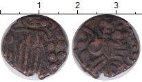 Изображение Монеты Индия Номинал 0 Медь VF Южная Индия.империя