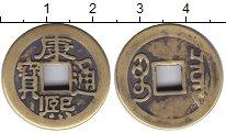 Изображение Монеты Китай 1 кеш 0 Медь XF-