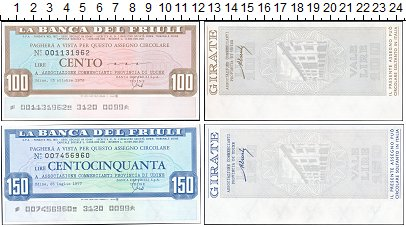 Изображение Банкноты Италия Лот из 2 бон 1977  UNC