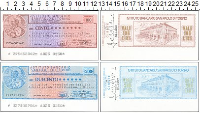 Изображение Банкноты Италия Лот из 2 бон 1976  UNC