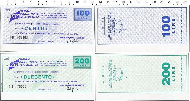Картинка Банкноты Италия Лот из 2 бон  1976