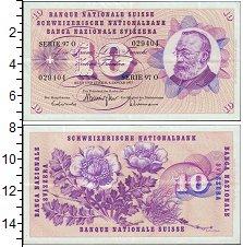 Изображение Банкноты Швейцария 10 франков 1977  XF+ Цветы