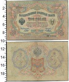 Изображение Боны 1894 – 1917 Николай II 3 рубля 1905  VF-