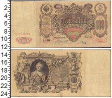 Изображение Боны 1894 – 1917 Николай II 100 рублей 1910  VF- Коншин-Иванов (скан