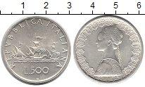 Изображение Монеты Италия 500 лир 1989 Серебро UNC