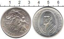 Изображение Монеты Италия 1000 лир 1994 Серебро UNC Тинторетто.