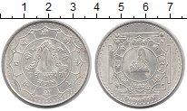 Изображение Монеты Непал 25 рупий 1974 Серебро UNC Коронация Бирендра Б