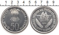Изображение Монеты Индия 50 рупий 1974 Серебро UNC
