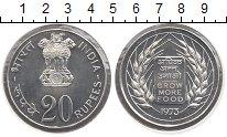 Монета Индия 20 рупий Серебро 1973 UNC фото