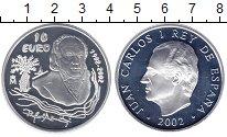 Изображение Монеты Испания 10 евро 2002 Серебро Proof-