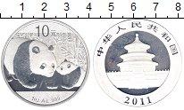 Изображение Монеты Китай 10 юаней 2011 Серебро Proof- Панды